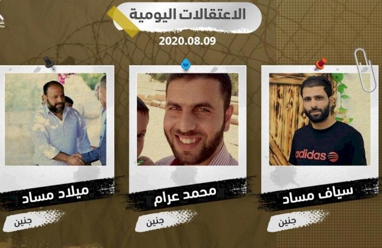 Özgürleştirilmiş eski esirler Batı Şeria'da tutuklandılar