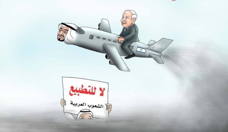 'İsrail'in hava sahamızda uçmasına izin vermeyeceğiz'