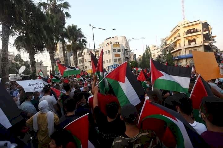 Gazze, Batı Şeria ve Ramallah'ta Bahreyn ve BAE'nin İsrail'le normalleşmesi protesto edildi