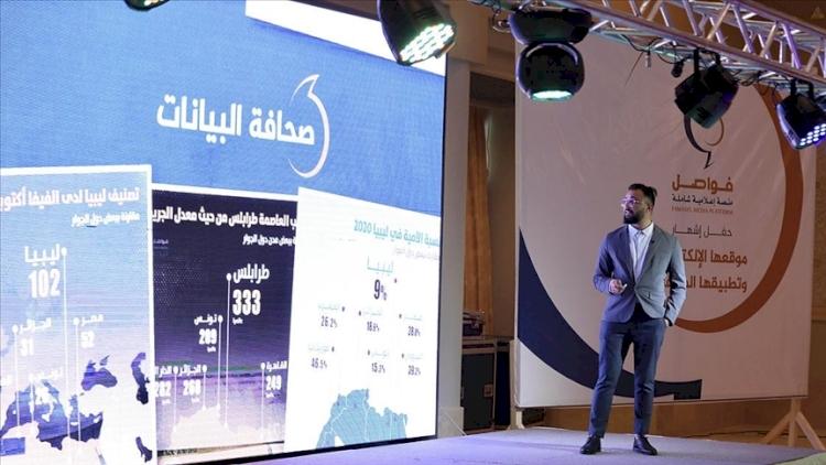 Libya'da ülkenin tamamına tarafsız yayın yapmayı hedefleyen medya platformu 'Fawasel' tanıtıldı