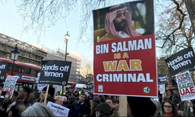 Prens Selman'ın sicilinden silemeyeceği iki leke: Yemen savaşı ve Kaşıkçı cinayeti