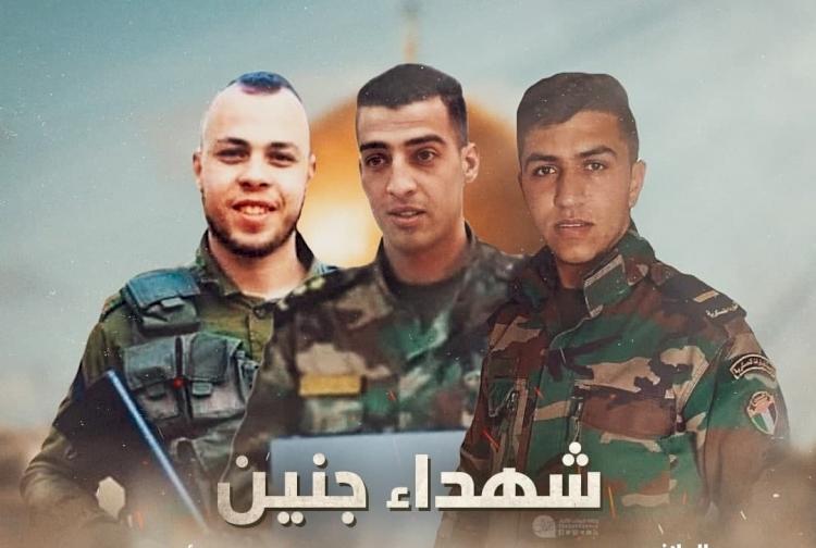 Terörist İsrail güçleri 3 Filistinliyi şehit etti, birini ağır yaraladı