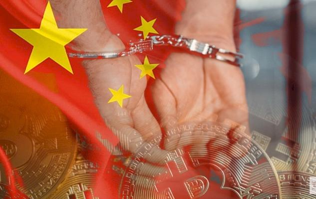 Çin'de kripto para ile kara para aklayan örgütlere operasyon: 1100 gözaltı