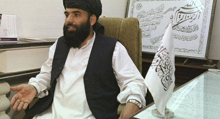 Taliban: Afganistan'daki yabancı güçlere 'işgalci tepkisi verilecek'