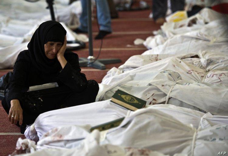 Asrımızın Kerbelası: Rabia Katliamı