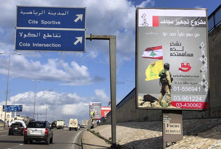 ABD'den Hizbullah ve Kudüs Gücü'nü desteklediği iddiasıyla finansal ağların üyelerine yaptırım